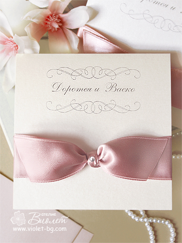 Style Wedding Invitation Dusty Pink