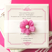 Elegance Wedding Invitation