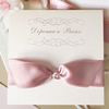 Style Wedding Invitation - dusty pink